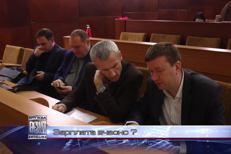 В Івано-Франківську освітянам боргують зарплату (ВІДЕО)
