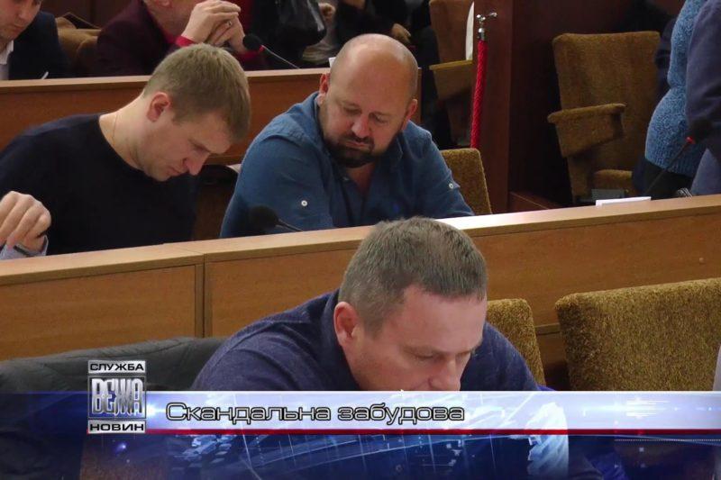 В Івано-Франківську спорудження будинку для воїнів АТО залишається під питанням (ВІДЕО)