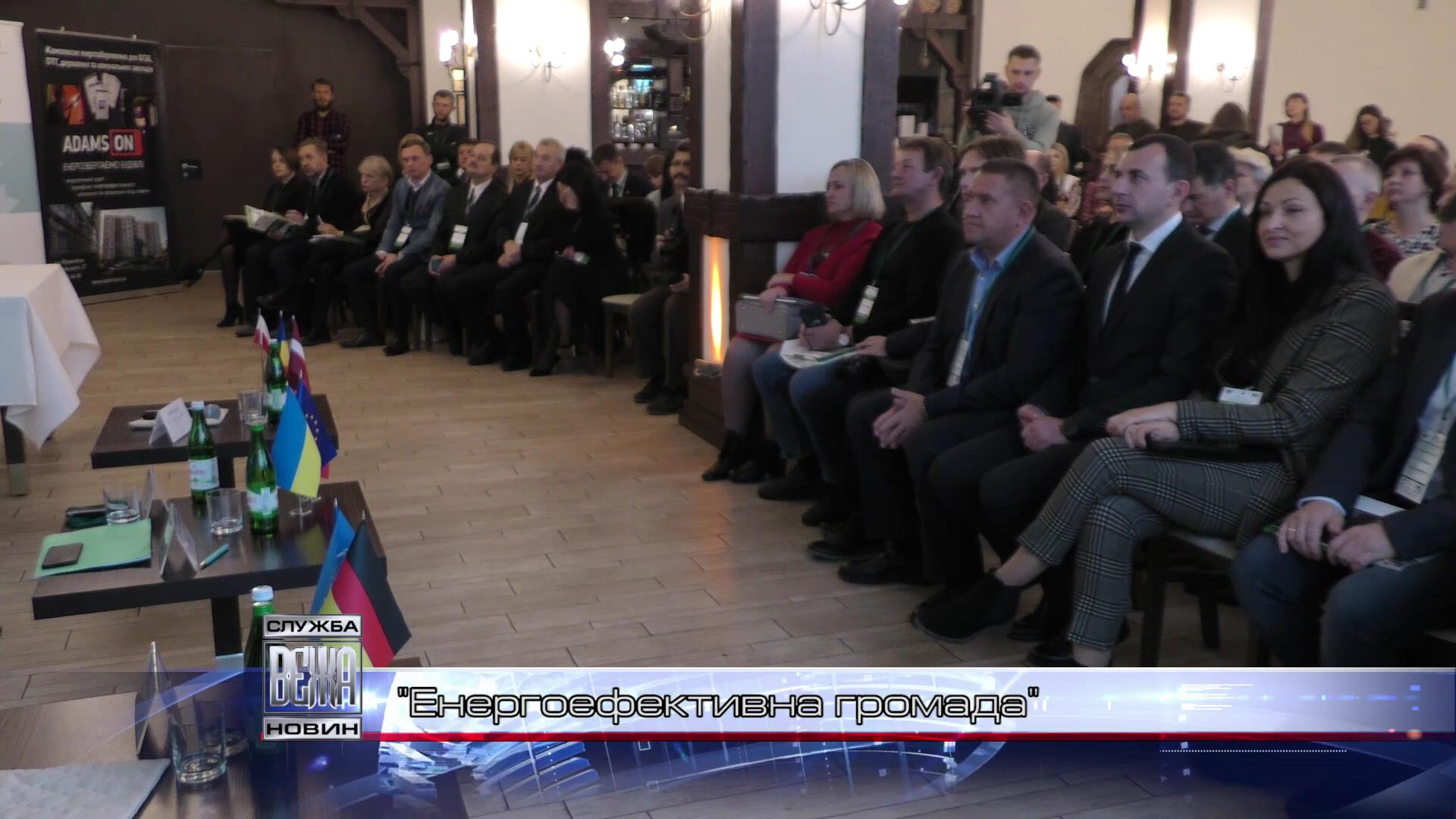 В Івано-Франківську відбувся 5-ий Міжнародний форум «Партнерство і перспектива»[18-40-42]