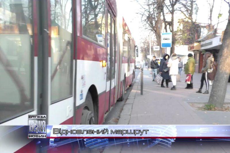 В Івано-Франківську відновили 5-й тролейбусний маршрут (ВІДЕО)