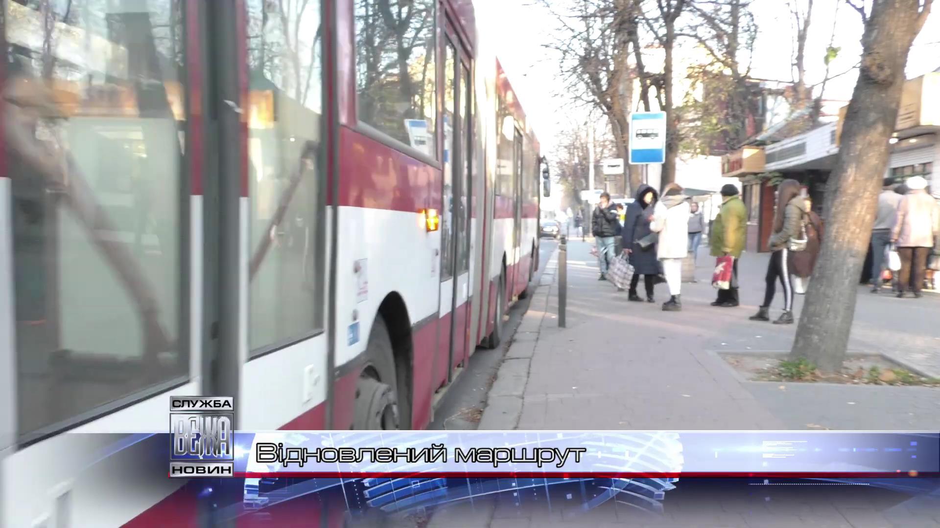 В Івано-Франківську відновили 5-й тролейбусний маршрут[20-57-48]