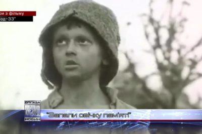 В Івано-Франківську відзначать День пам'яті жертв голодоморів (ВІДЕО)
