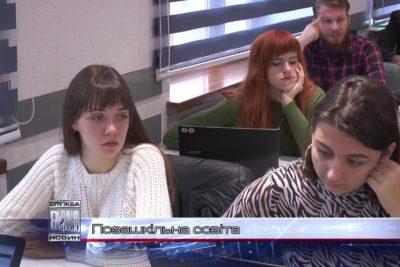 В Івано-Франківську влада сприяє розвиткові позашкільної освіти (ВІДЕО)