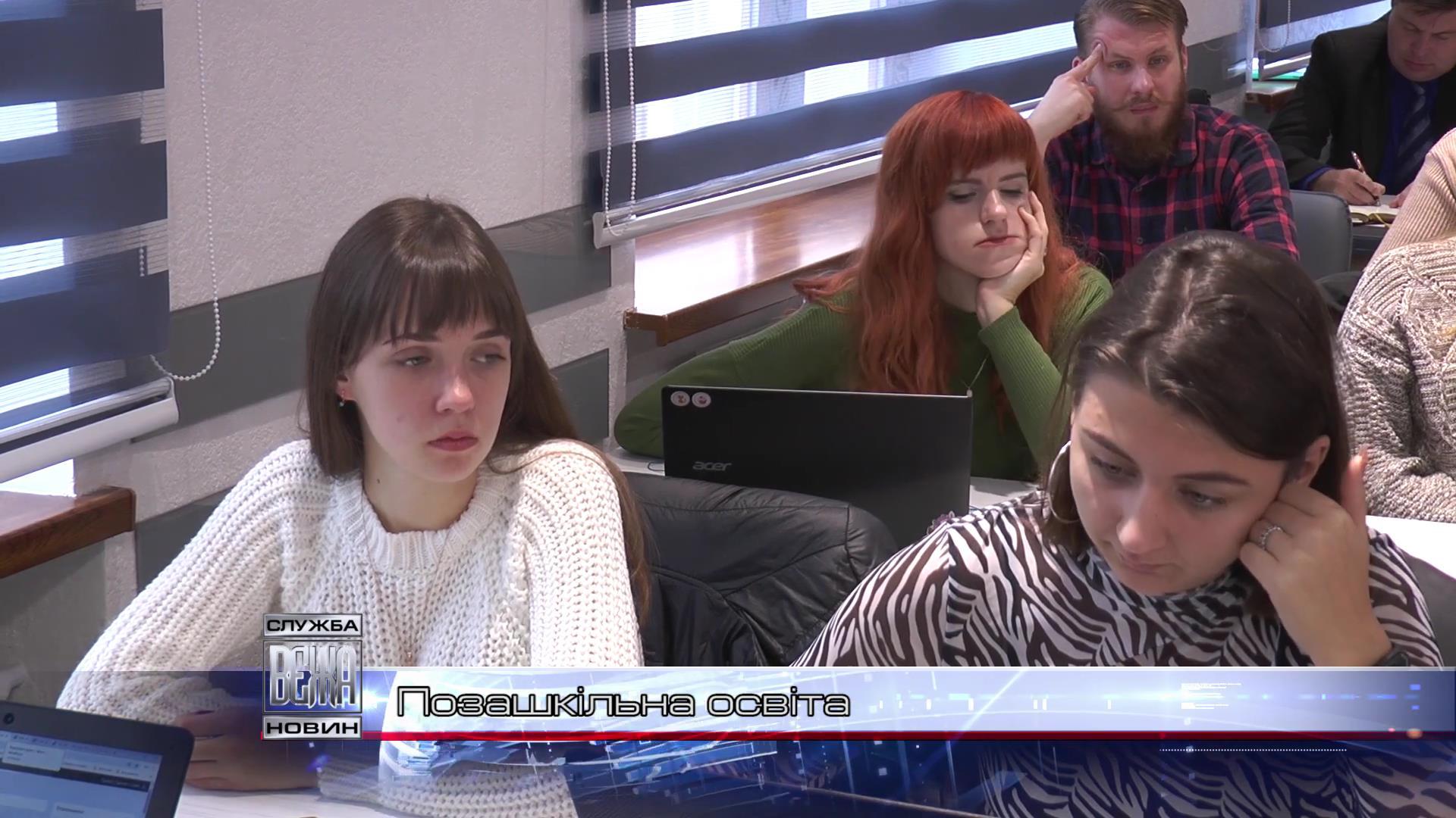 В Івано-Франківську влада сприяє розвиткові позашкільної освіти[18-22-08]