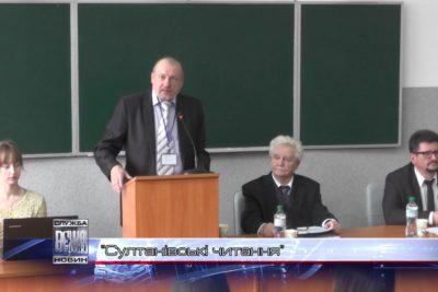 В ПНУ відбулася Всеукраїнська науково-практична конференція з полоністики (ВІДЕО)