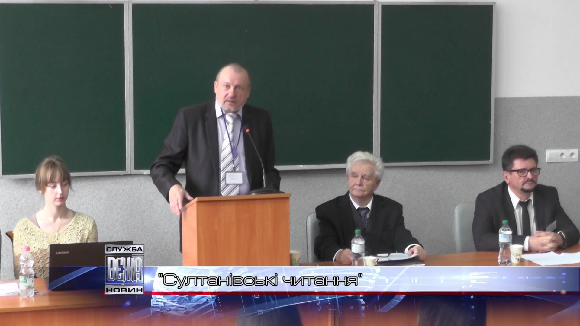 В ПНУ відбулася Всеукраїнська науково-практична конференція з полоністики[20-57-13]