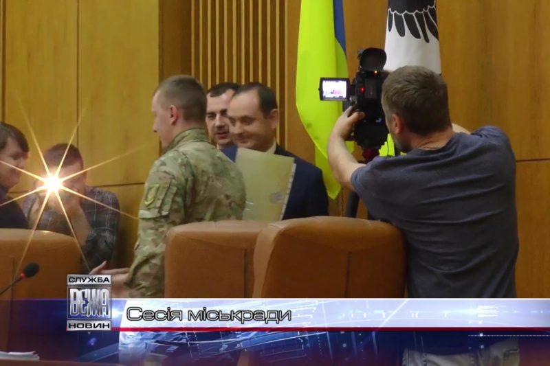 Відбулася 32-а сесія Івано-Франківської міськради (ВІДЕО)