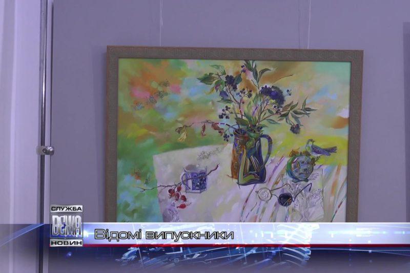 Виставку творчих робіт випускників Дитячої художньої школи презентували в Івано-Франківську (ВІДЕО)
