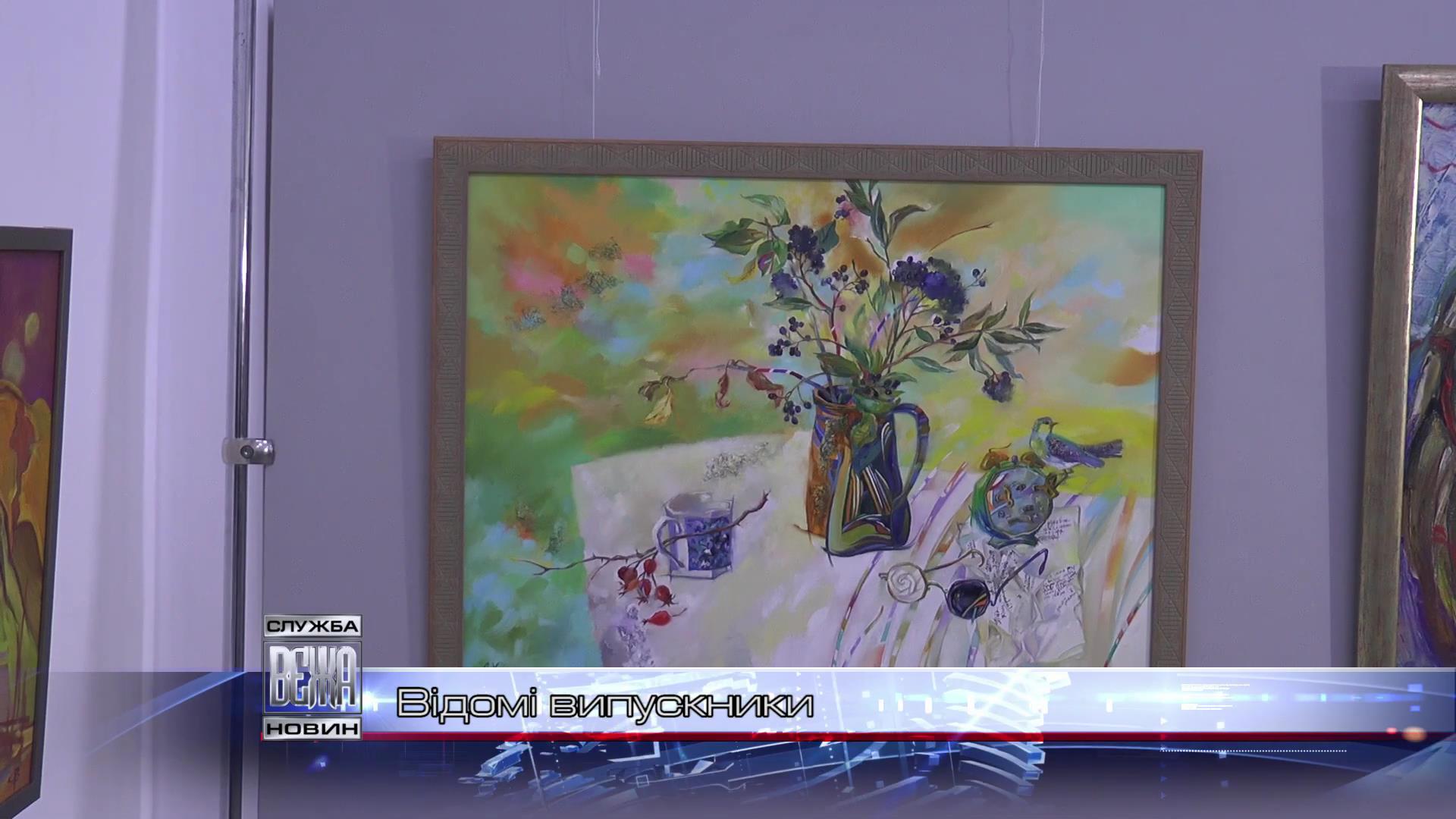 Виставку творчих робіт випускників Дитячої художньої школи презентували в Івано-Франківську[20-56-33]
