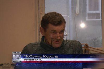 На Прикарпатті ветерани АТО виготовляють екоіграшки задля реабілітації  (ВІДЕО)