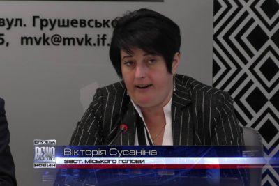 В Івано-Франківській мерії розповіли, який буде бюджет міста у 2020 році  (ВІДЕО)