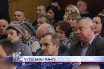 Земельну ділянку для зведення житла воїнам АТО шукають в Івано-Франківській ОТГ  (ВІДЕО)