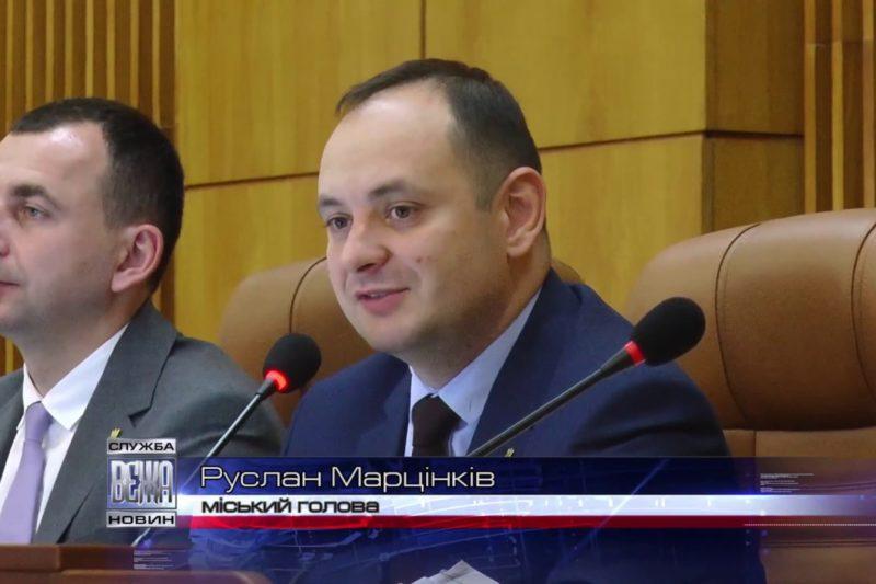 Відбулася 34-а сесія Івано-Франківської міської ради  (ВІДЕО)