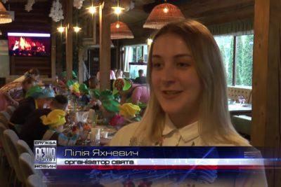 В Івано-Франківську влаштували свято для вихованців Центру соціально-психологічної реабілітації  (ВІДЕО)