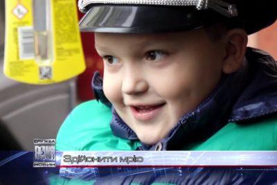 Івано-Франківські поліцейські здійснили мрію сина загиблого героя України  (ВІДЕО)