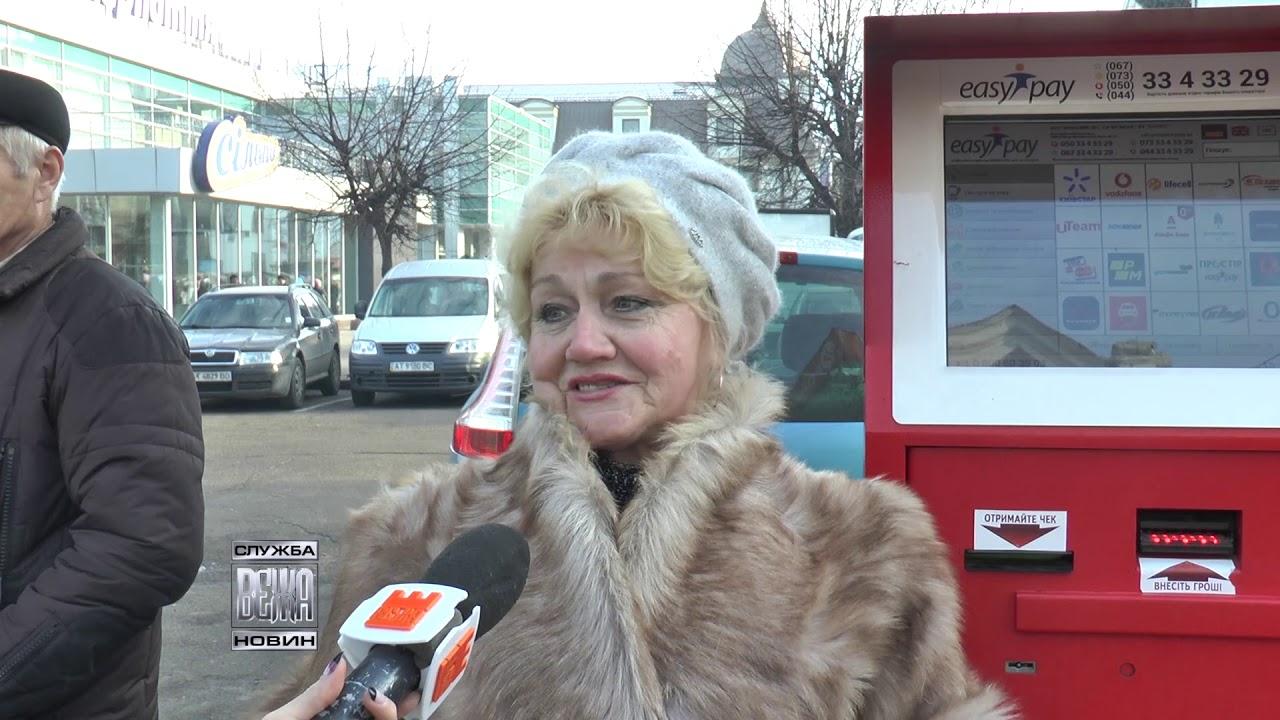 Івано-франківські поліцейські затримали кишенькового злодія  (ВІДЕО)