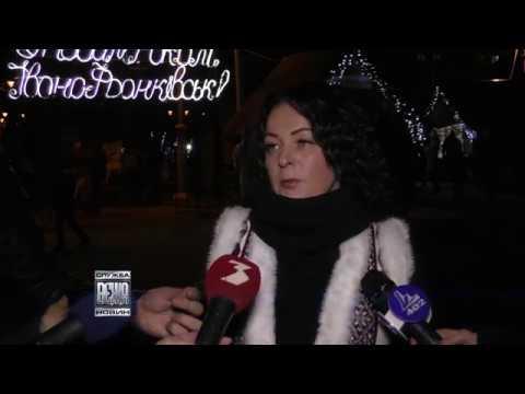 У середмісті Івано-Франківська розпочався новорічно-різдвяний ярмарок  (ВІДЕО)