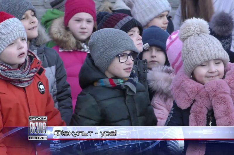 В Івано-Франіквську для школярів  відкрили ще один сучасний спортмайданчик  (ВІДЕО)