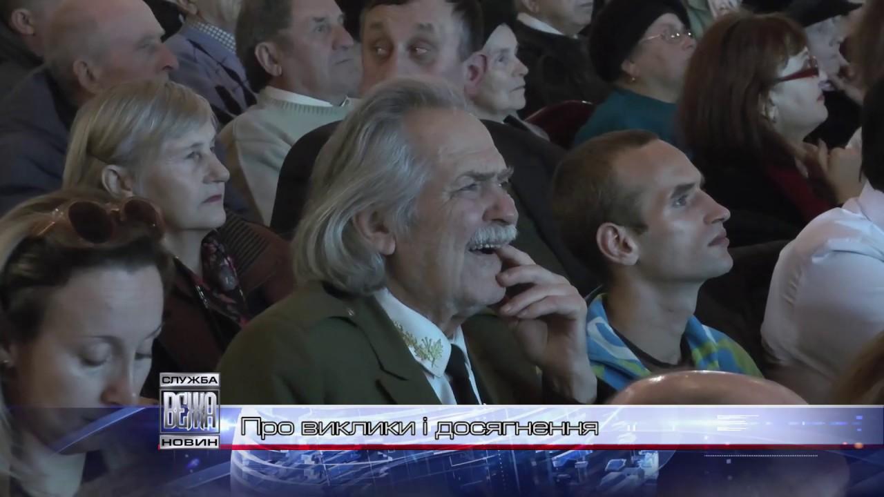 Руслан Марцінків відзвітутвав про 4 роки діяльності на посаді міського голови  (ВІДЕО)