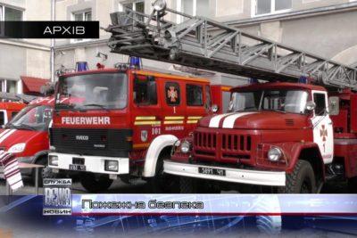 Після трагедії в Одеському коледжі контроль за пожежною безпекою посилили і в Івано-Франківську  (ВІДЕО)