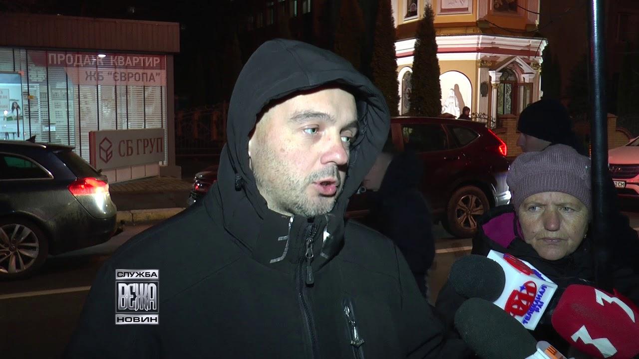 Активісти вимагають перекваліфікувати кримінальну справу щодо вбивства Артема Мирошниченка  (ВІДЕО)