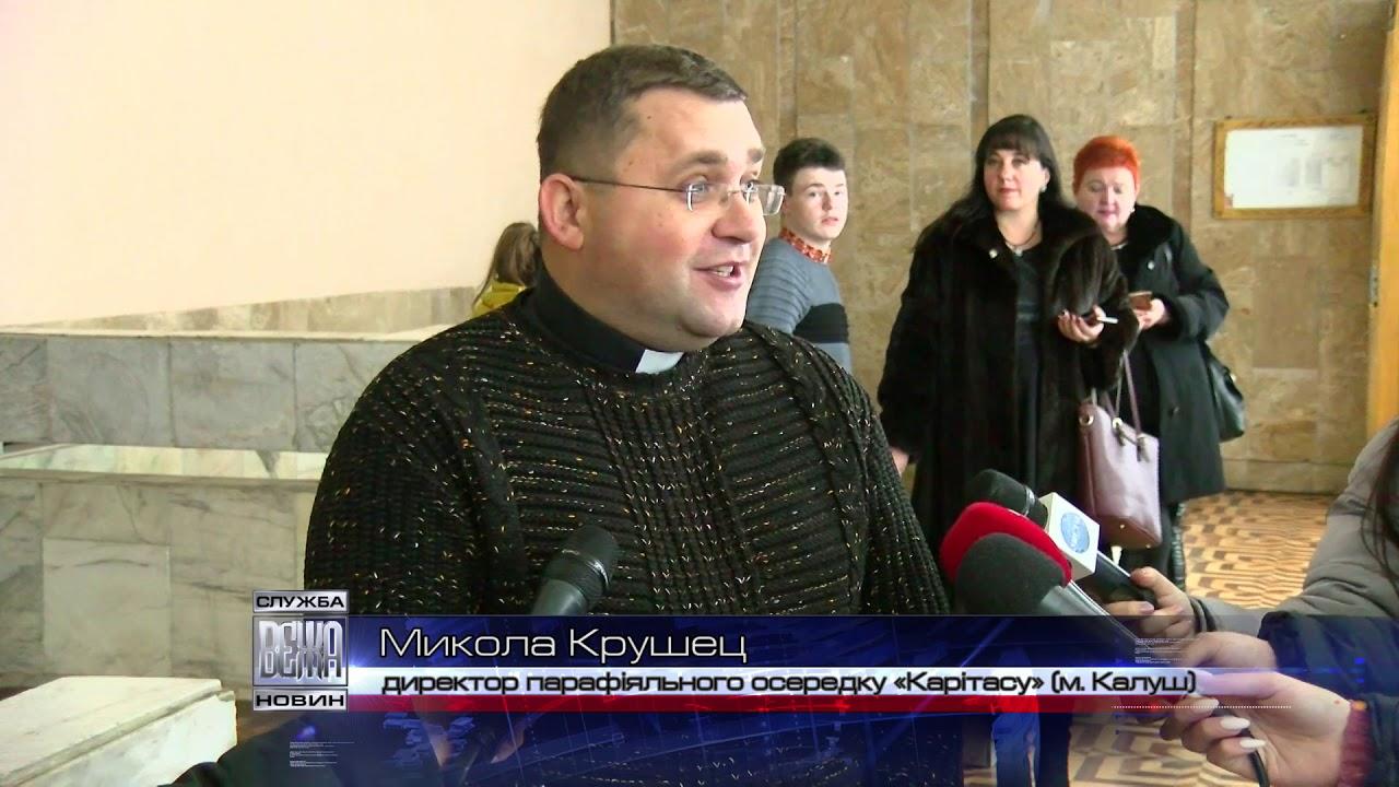 """""""Карітас"""" організував свято для молоді з обмеженими можливостями  (ВІДЕО)"""