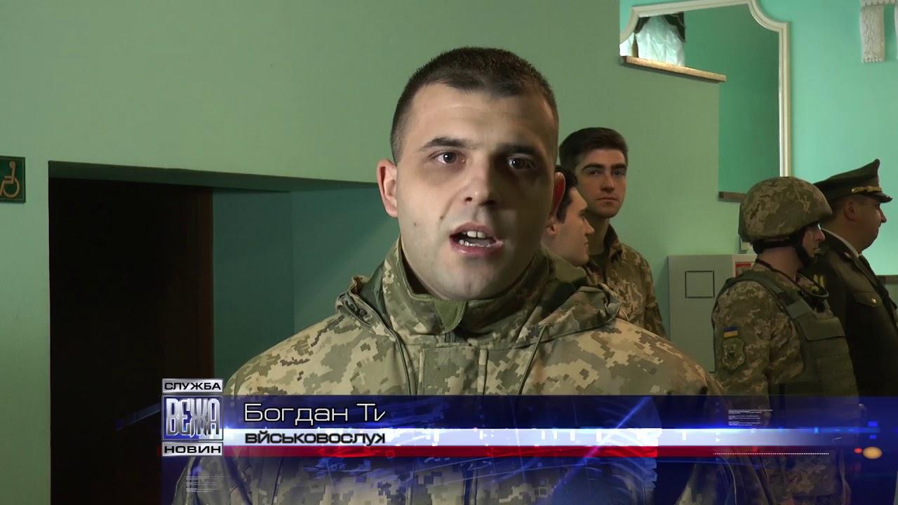 В Івано-Франківську відзначили День Збройних сил України  (ВІДЕО)