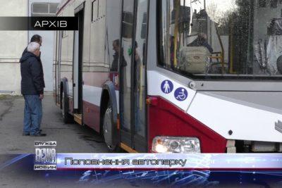 """КП """"Електроавтотранс""""  придбає ще десять нових автобусів  (ВІДЕО)"""