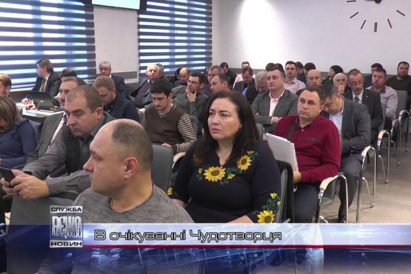 В Івано-Франківську готуються до відзначення Дня Святого Миколая  (ВІДЕО)