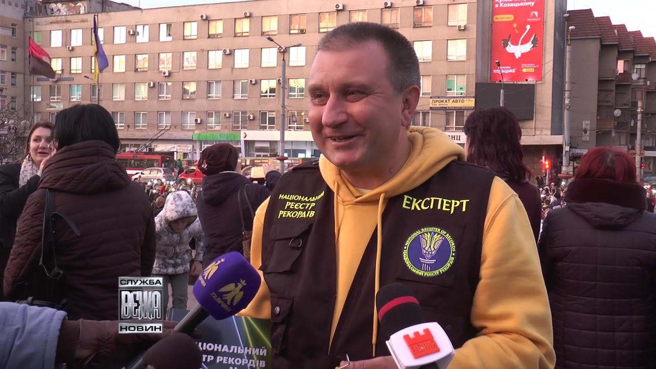 В Івано-Франківську встановили національний рекорд із найбільшою кількістю запалених вогників  (ВІДЕО)