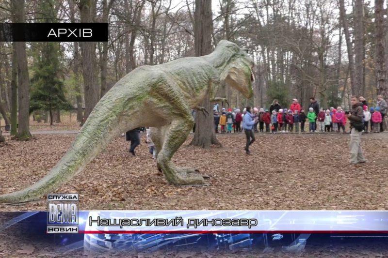 У міському парку вже вкотре позбиткувалися над скульптурами мезозойської ери  (ВІДЕО)
