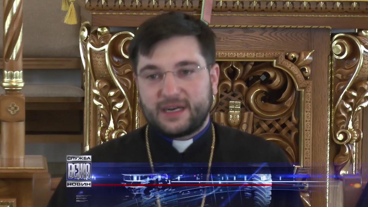 В Івано-Франківську відбудеться проща до Митрополичого собору Воскресіння Христового  (ВІДЕО)