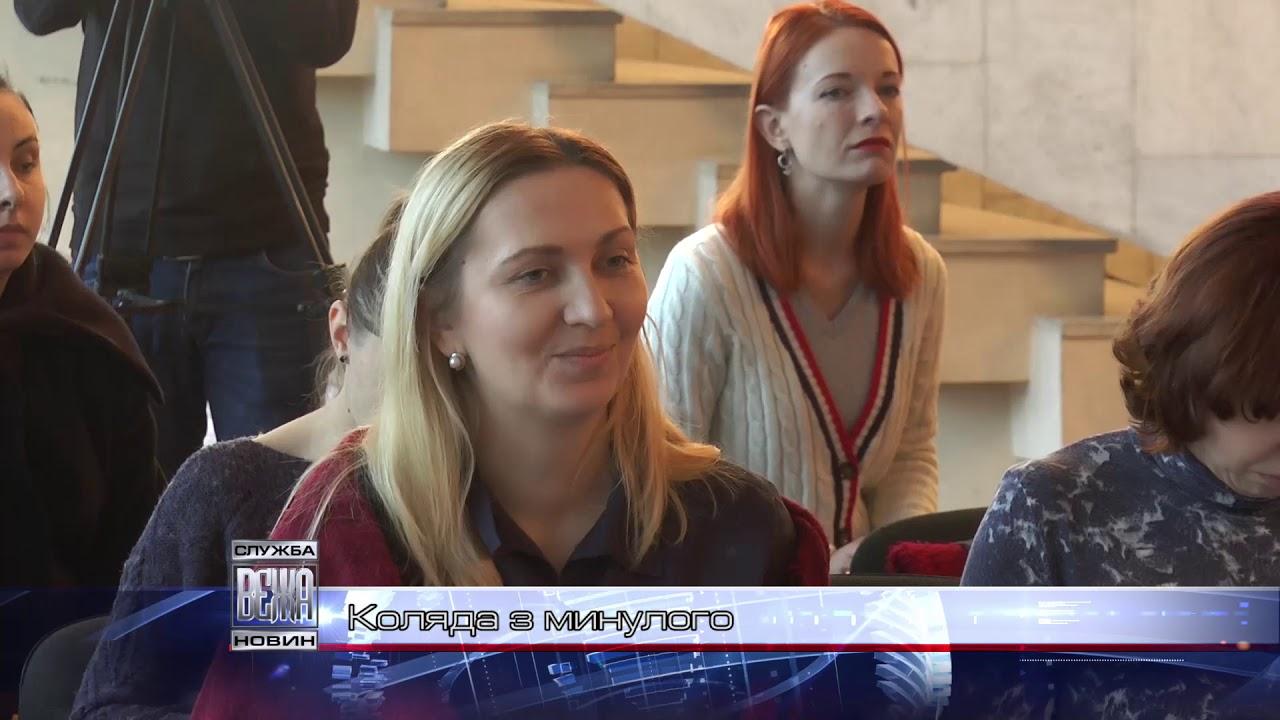 Актори Франківського драмтеатру запрошують глядачів на прем'єру різдвяної постановки  (ВІДЕО)