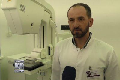 У ЦМКЛ встановили сучасний мамограф  (ВІДЕО)