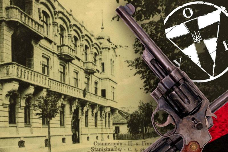 Становлення ОУН у Станиславові (ВІДЕО)