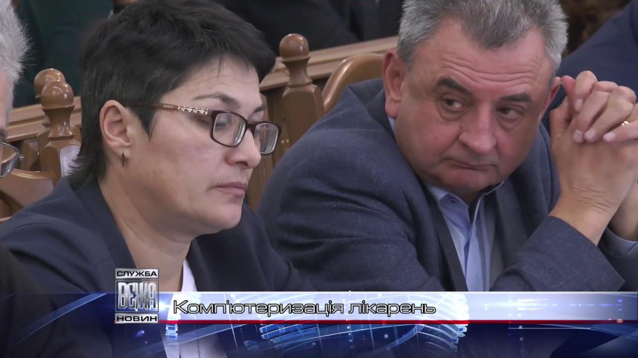 700 мільйонів гривень потребують медзаклади Прикарпаття на модернізацію  (ВІДЕО)