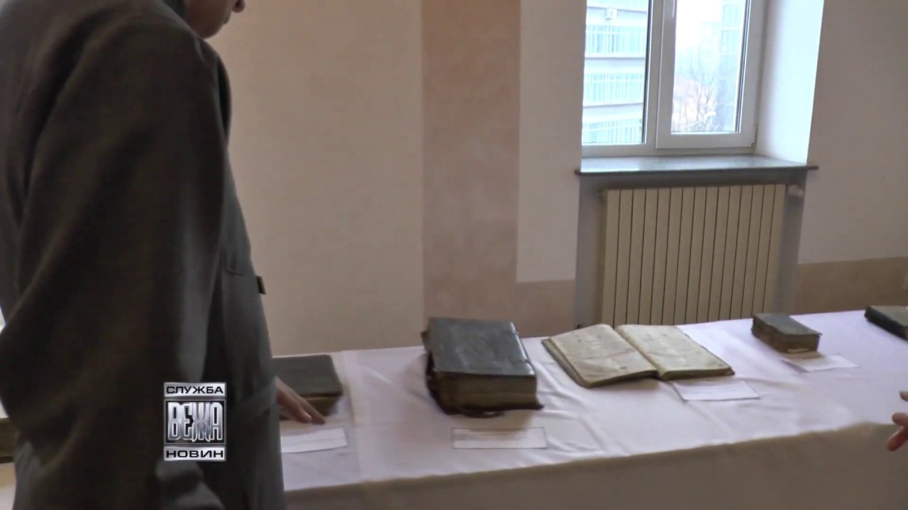 Виставку церковних книг села Козина презентували в Івано-Франківську  (ВІДЕО)