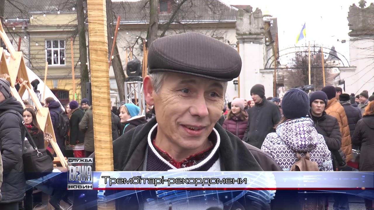 В Івано-Франківську одночасно зазвучало 146 трембіт  (ВІДЕО)