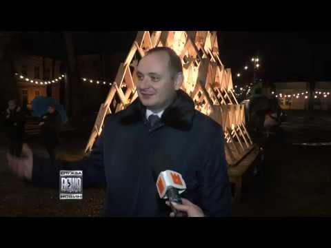 У Палаці Потоцьких відкрили оригінальну новорічну ялинку  (ВІДЕО)