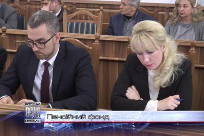 Бюджет Пенсійного фонду на Прикарпатті наповнений на 94 відсотки  (ВІДЕО)