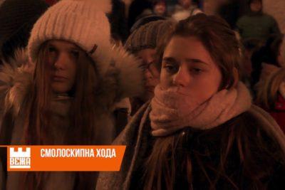 Героїв Крут вшанували в Івано-Франківську  (ВІДЕО)
