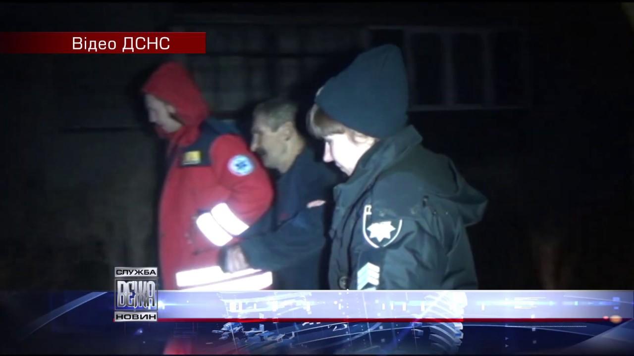 У Різдвяну ніч вано-франківські вогнеборці врятували на пожежі 6 людей, ще 4 – евакуювали  (ВІДЕО)