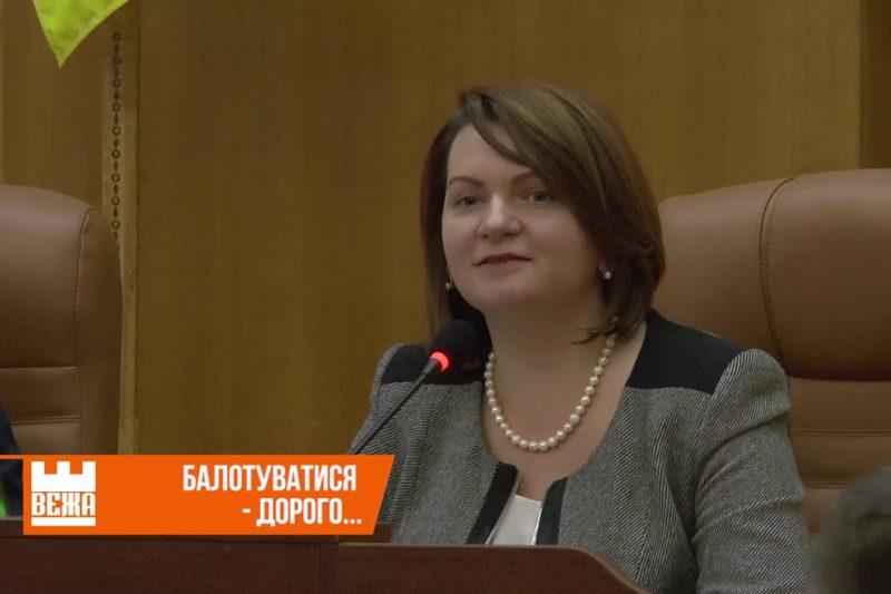 Знизити розмір застави на наступних місцевих виборах вимагає Івано-Франківська міська рада  (ВІДЕО)