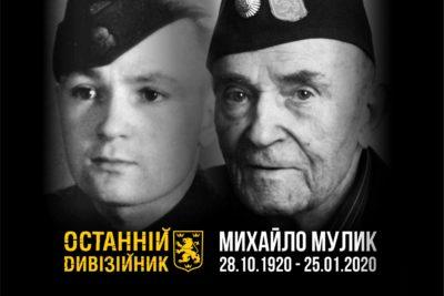 Останній дивізійник Михайло Мулик: «Ми знали, що дивізія не переможе, але ми хотіли, щоб світ знав про нашу націю»