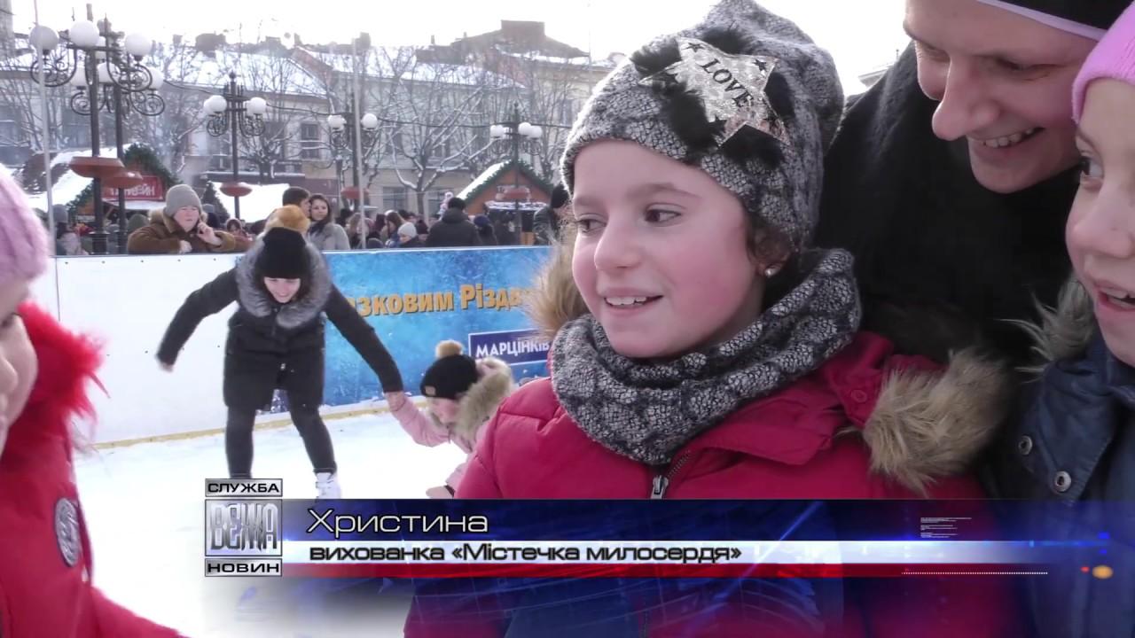 Діти пільгових категорій в Івано-Франківську отримали безкоштовні квитки на ковзанку  (ВІДЕО)