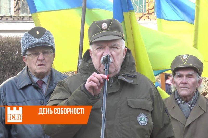В Івано-Франківську відзначили День соборності України  (ВІДЕО)