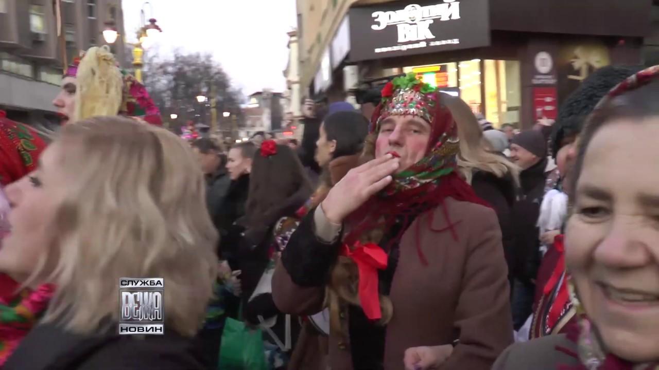 В Івано-Франківську відбувся парад Маланок  (ВІДЕО)