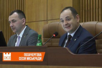 Майже три десятки проектів рішень ухвалила Івано-Франківська міськрада на позачерговій сесії  (ВІДЕО)
