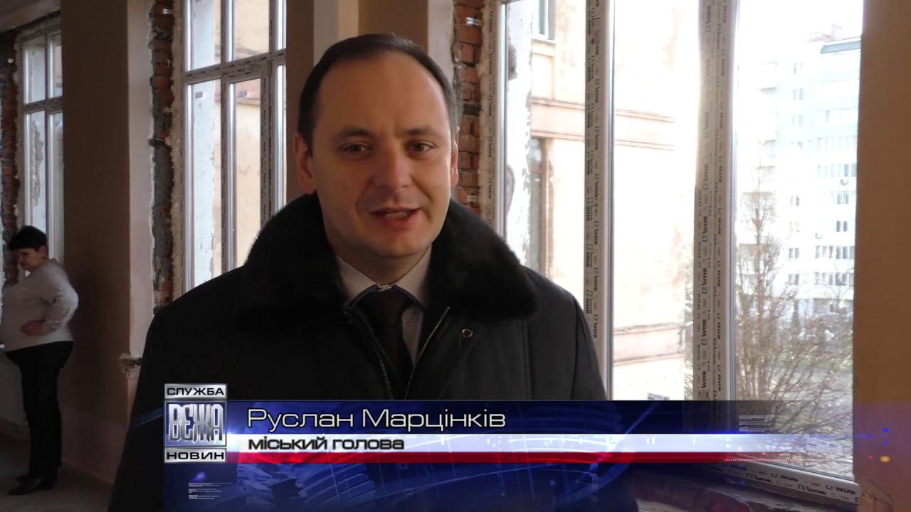 В закладах освіти Івано-Франківська здійснюють енергетичну модернізацію  (ВІДЕО)
