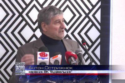 """20-літній ювілей відзначив ветеранський волейбольний клуб """"Будівельник""""  (ВІДЕО)"""